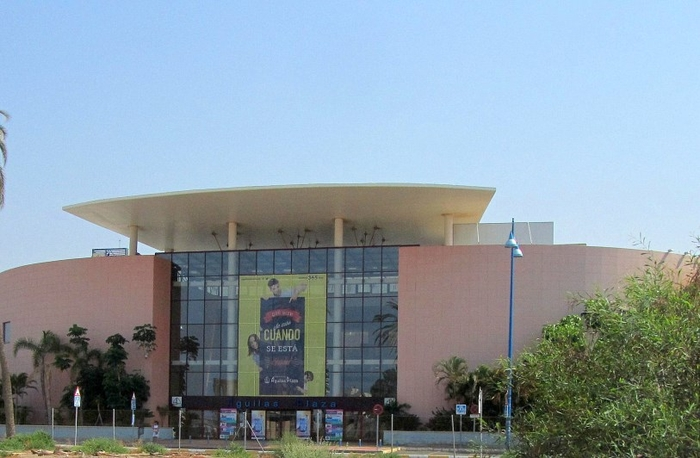Águilas Plaza shopping centre